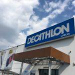 BatiPlus supervise le chantier du deuxième Decathlon à Lublin
